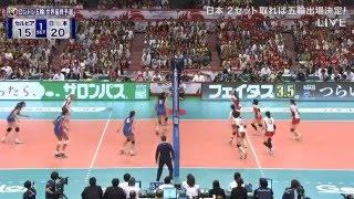 女子バレー 世界最終予選vsセルビア 木村 江畑 thumbnail