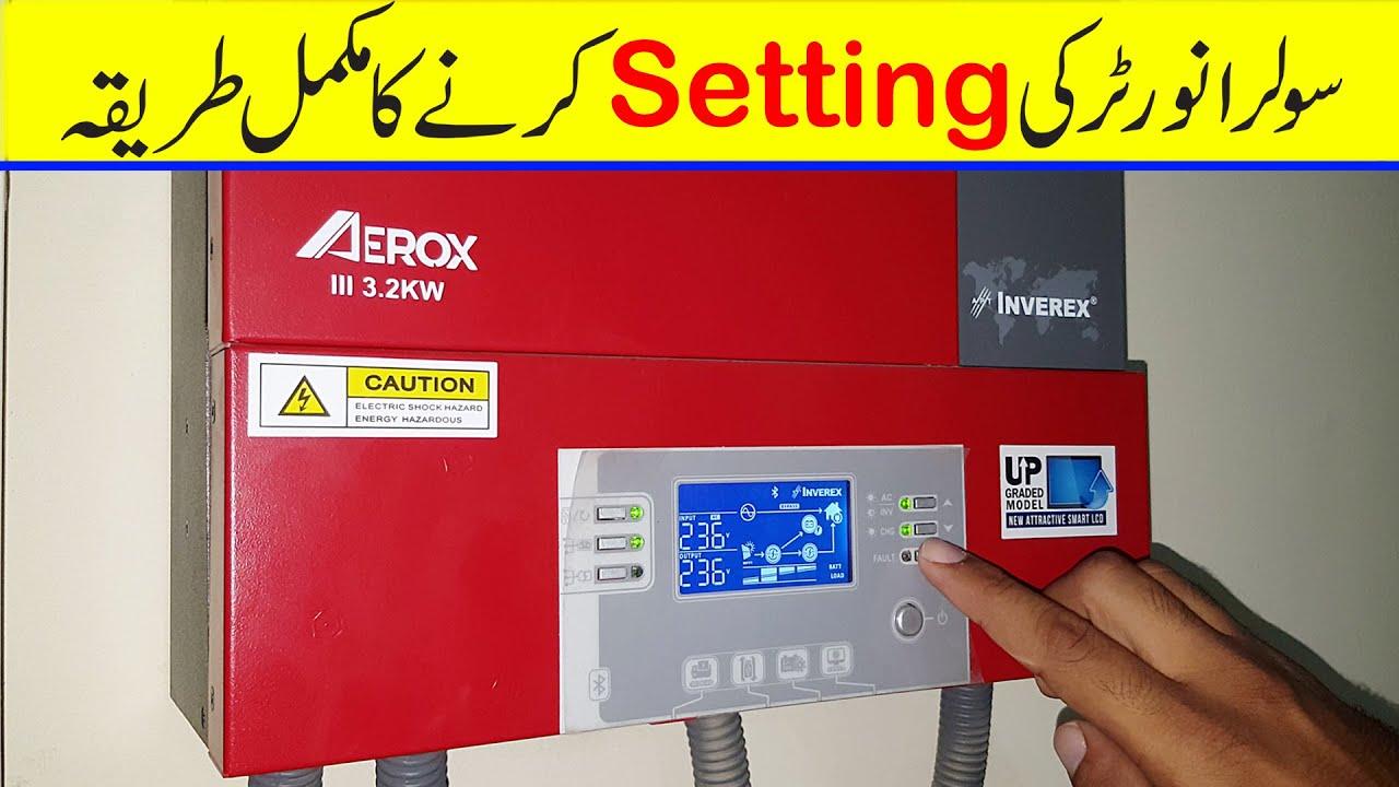 Solar inverter complete setting in urdu | Inverex | Tesla | One X | Max Power
