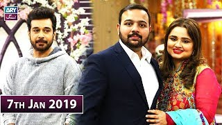Salam Zindagi With Faysal Qureshi - Faiza Saleem (Social Media Entertainer) & Abuzar - 7th Jan 2019