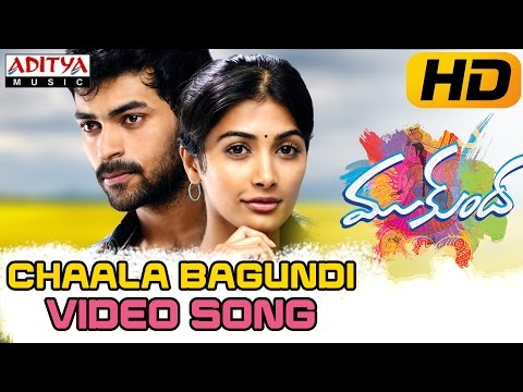 Chaala Bagundi Full Video Song || Mukunda Video Songs || Varun Tej, Pooja Hegde