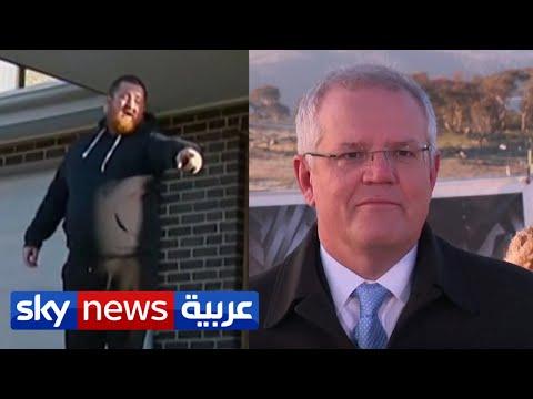 مواطن أسترالي يبعد رئيس حكومته من حديقة منزله بعد أن داس على العشب | منصات  - نشر قبل 2 ساعة