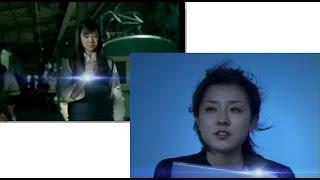 蒼井優 伊藤歩 CM 30s TOSHIBA 東芝 2002-07.