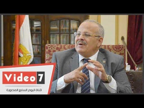 رئيس جامعة القاهرة: الأفلام والأغانى تحقق متعة  - 14:54-2018 / 10 / 14