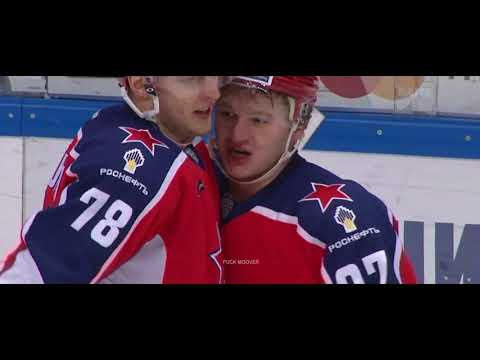 Kirill Kaprizov (№97) - CSKA Moscow - 2018/2019 [Next Stop: Minnesota?]