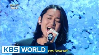 Immortal Songs 2 | 불후의 명곡 2: The poet that sings of time and life, Suh Yuseok (2015.05.16)