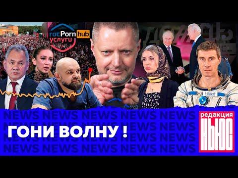 Редакция. News: коронавирус вернулся, Путин и Байден встретились, Крым затопило