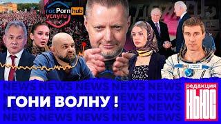 Редакция News коронавирус вернулся Путин и Байден встретились Крым затопило