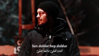 Reynmen - Yoksun Başımdaرينمان - لست بجانبي - مترجمة للعربية