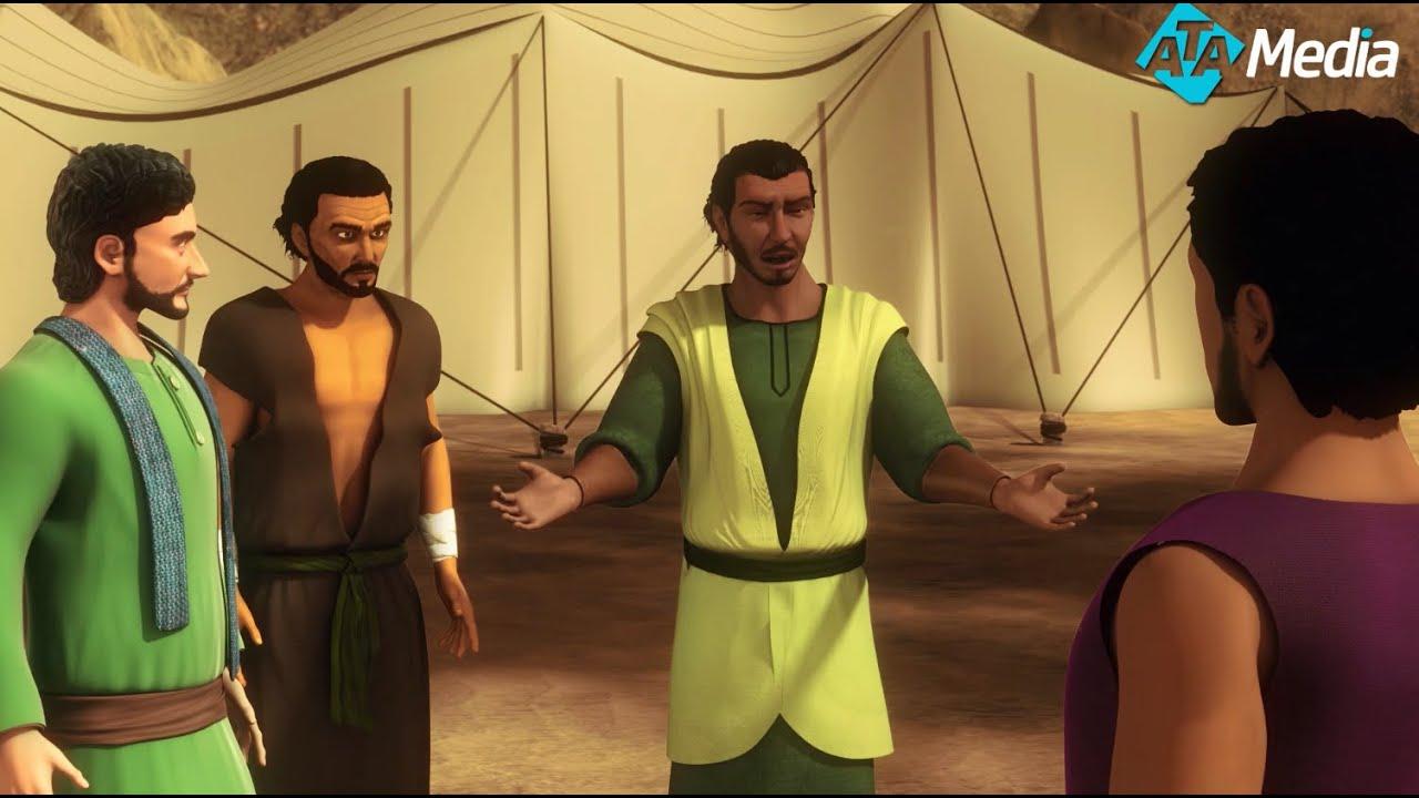 ماذا فعل سيدنا موسي عليه السلام مع العبيد بعد موت هارون