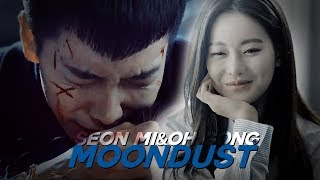 Seon Mi & Oh Gong - Moondust [Hwayugi MV]