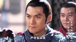 Phim Võ Thuật Kiếm Hiệp Trung Quốc Mới Nhất 2015    Đại Chiến Đô Thành   Tập 11  Thuyết Minh HD