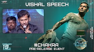 Actor Vishal Speech at Vishal Chakra Telugu Movie Pre Release Event | Vishal Film Factory