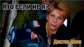 Елизавета Глинка документальный фильм