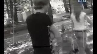 Брачное чтиво 1 сезон 21 серия