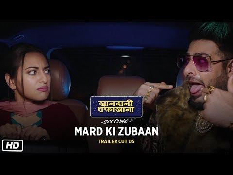 Mard Ki Zubaan   Khandaani Shafakhana   Sonakshi Sinha, Varun Sharma, Badshah   2nd Aug Mp3