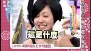 陳漢典精采片段 on 康熙來了