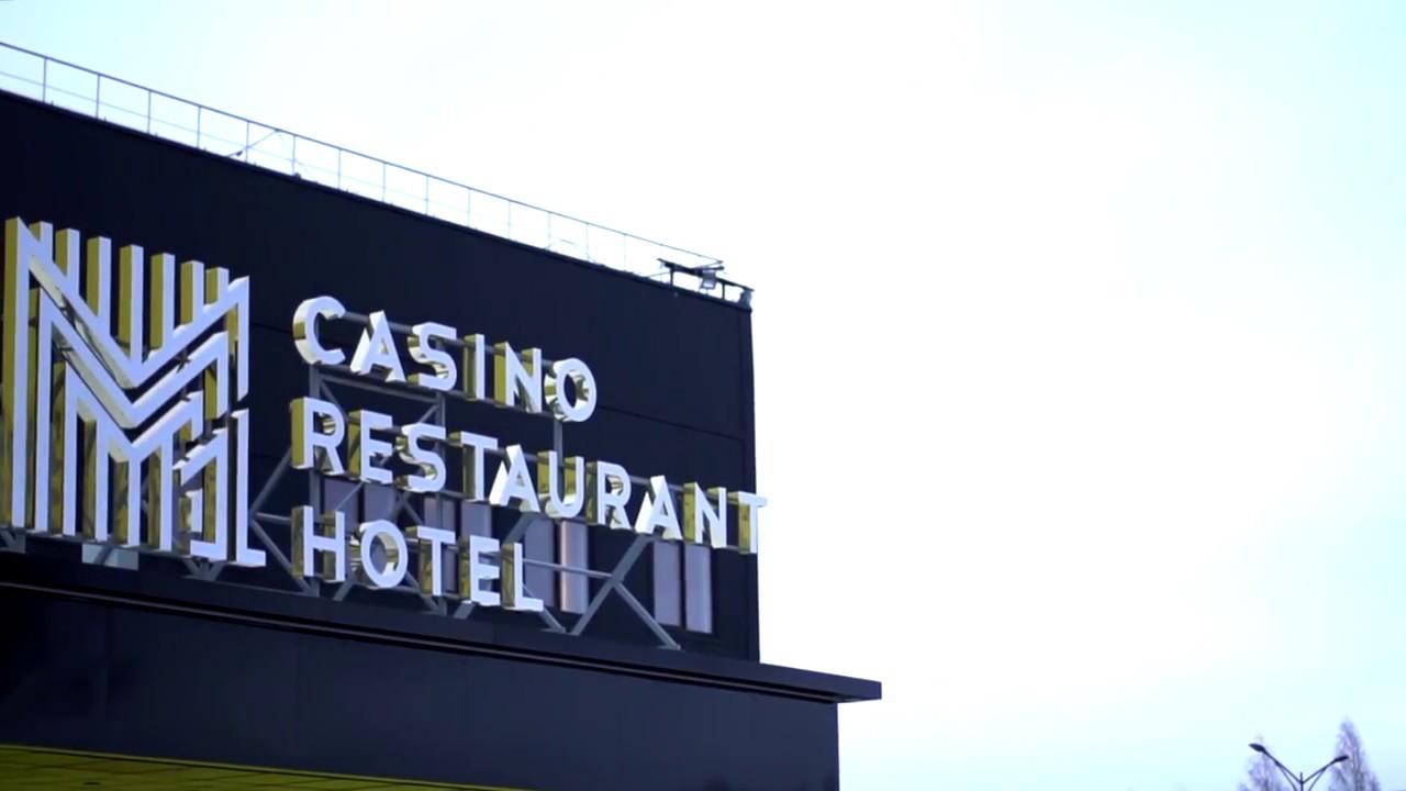 открытие казино минск