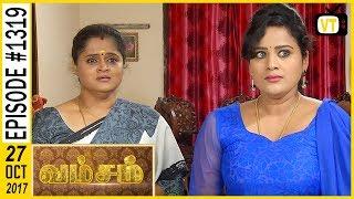 Vamsam - வம்சம்   Tamil Serial   Sun TV    Epi 1319   27/10/2017   Vision Time