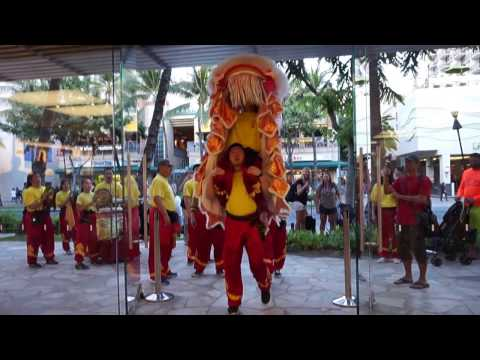 Chinese New Year in Honolulu, Hawaii