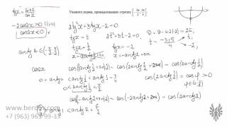 Арктангенс и отбор корней в задаче 13