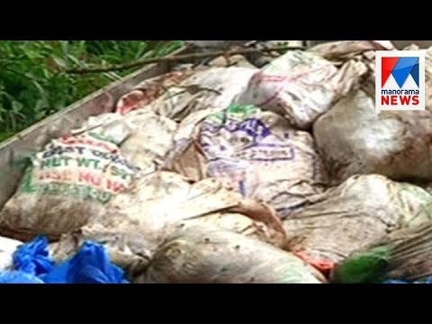 Chicken waste dumping case four arrested | Manorama News