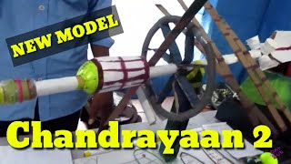 CHANDRAYAAN 2 SCIENCE EXHIBITION-MODEL/PROJECT |DAY SUN|