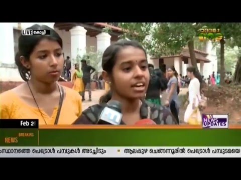 Student protests over the issue of autonomy in Aluva UC College