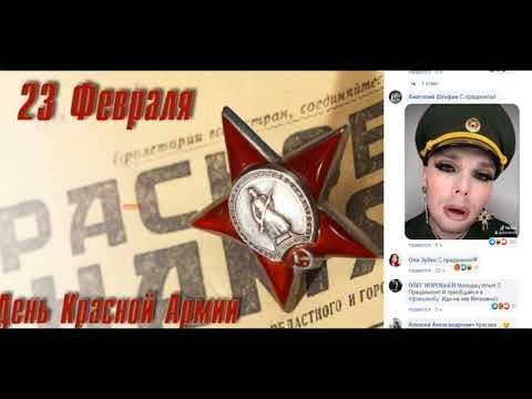 Нецензурный пост депутата Рады о 23 февраля разделил украинцев.