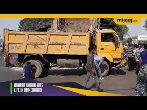 Dalit organisation protests in Shahpur, block roads, create ruckus | Mijaaj News