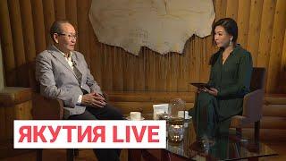 27 сентября - День государственности: Якутия Live