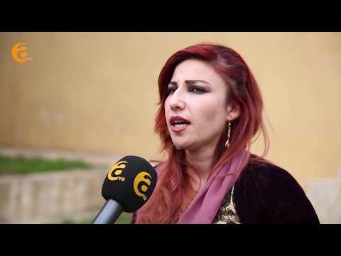 Fisol Kurdistan