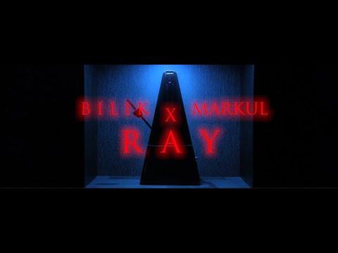 БИЛИК & MARKUL — X-Ray (prod. Palagin)