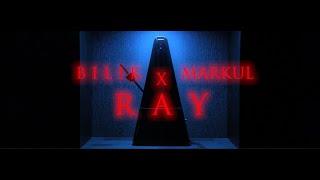 Смотреть клип Билик & Markul - X-Ray