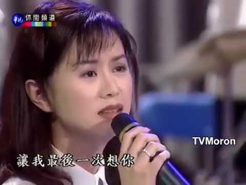 李碧華 心雨 華視針綫情現場版 1997.10.23 - YouTube
