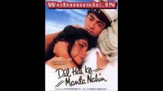 Tu Pyaar Hai-Karaoke With Lyrics,, Dil Hai Ki Manta Nahi,