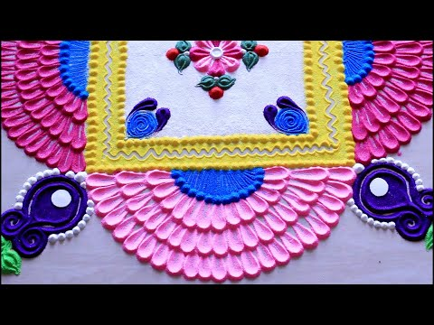 Beautiful Rangoli Design With Colours L Muggulu Kolam Rangoli L रंगोली डिजाइन L Rangoli Designs