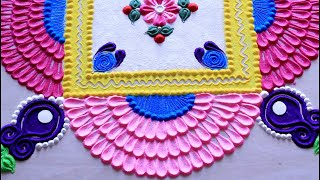 Beautiful rangoli design with colours l muggulu kolam rangoli l ...