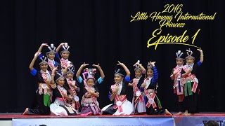SUAB HMONG E-NEWS:  EP 01 - Open Round - 2016 Little Hmong International Princess Competition