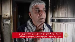 معاناة متفاقمة ونزوح مستمر لسكان غربي الموصل