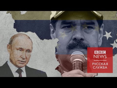 США vs Россия: