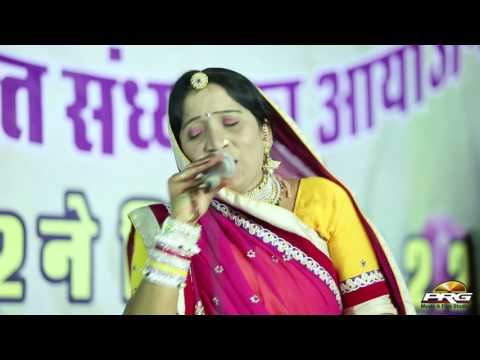 Ek Baar Aao Data | Sarita Kharwal | Grah Pravesh Bhajan Sandhiya || PRG Full HD Video