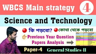 🔴WBCS MAIN STRATEGY. paper 4. Science and technology #part_4