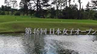 相模原ゴルフ倶楽部 東コース