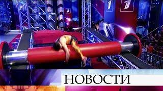 На Первом канале новая серия грандиозного проекта «Русский ниндзя».