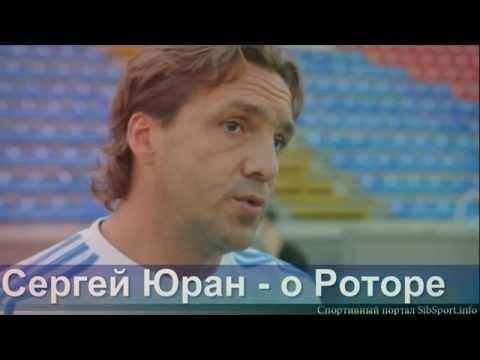 Видео - Видео - Советский Спорт
