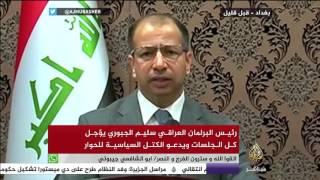 العراق.. الجبوري يؤجل كل جلسات البرلمان ويدعو للحوار