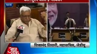 Shivanand Tiwari says, announcement of split in coalition a mere formality