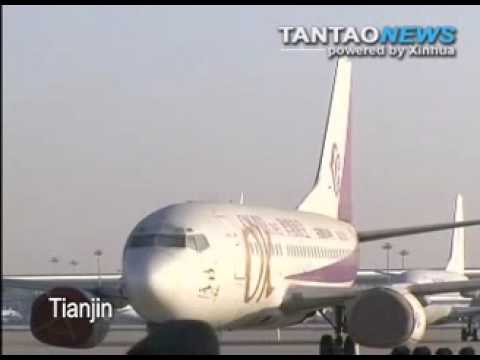 China's First Private Airline Has New Owner