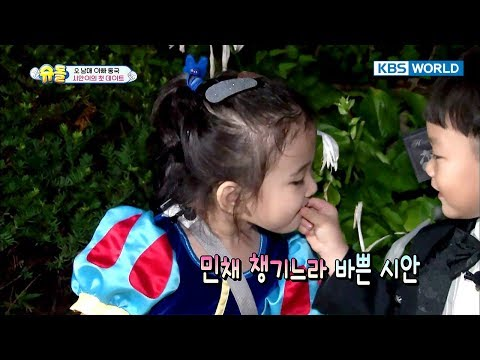 Sian' goes on his first date with Minchae [The Return of Superman/2017.10.29]