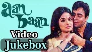 Aan Baan - All Songs - Rakhee Gulzar -  Asha Bhosle - Mohd Rafi - Lata Mangeshkar